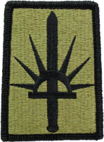 New York National Guard OCP Unit Patch